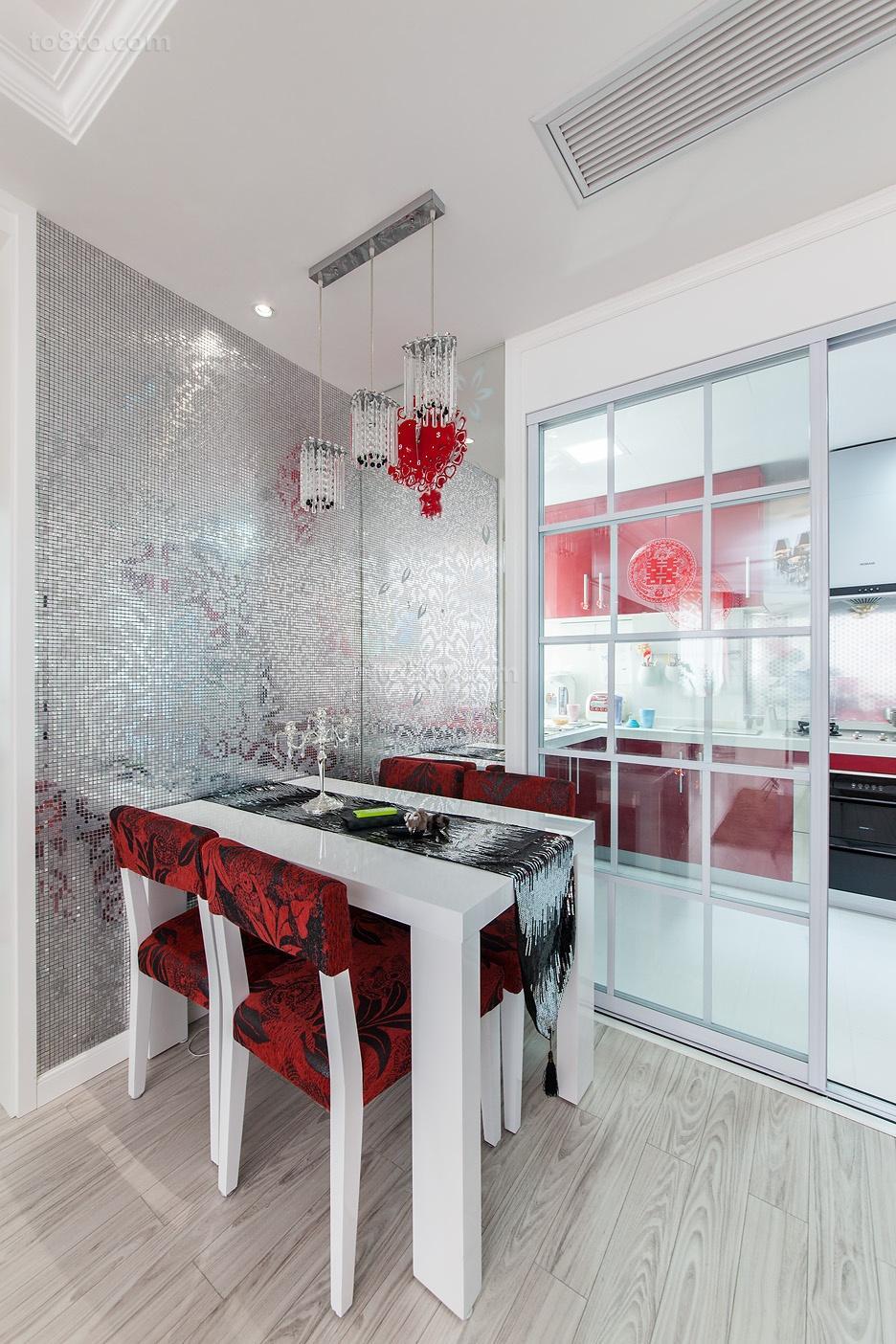 精选83平米现代小户型餐厅装修设计效果图