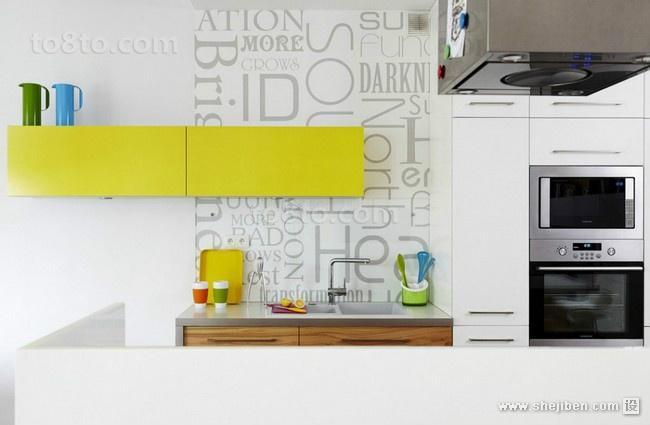 小户型色彩活力的厨房装修效果图大全2014图片