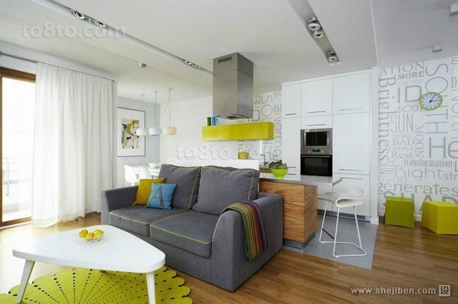小户型色彩活力的客厅装修效果图大全2014图片