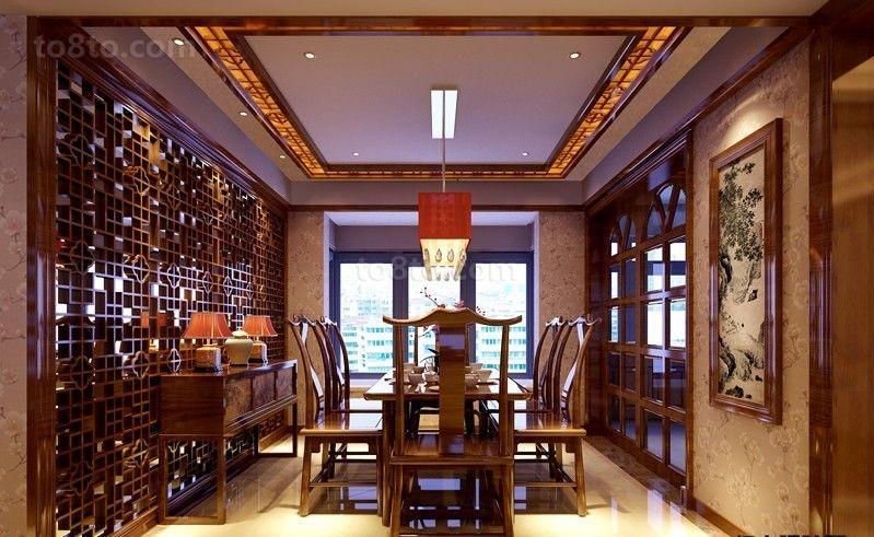 两房一厅中式古典餐厅装修效果图