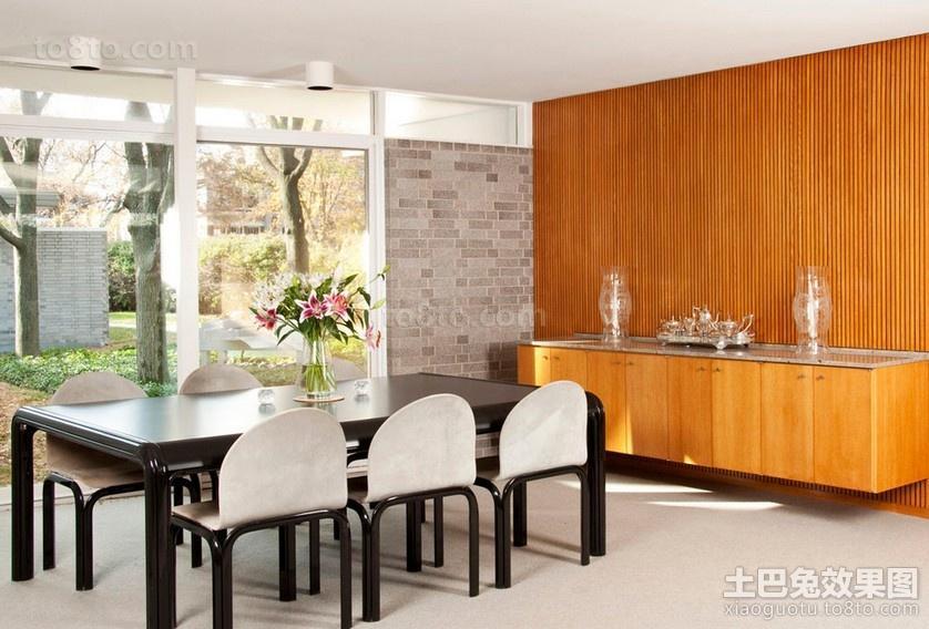 小户型自然的原木色调餐厅装修效果图