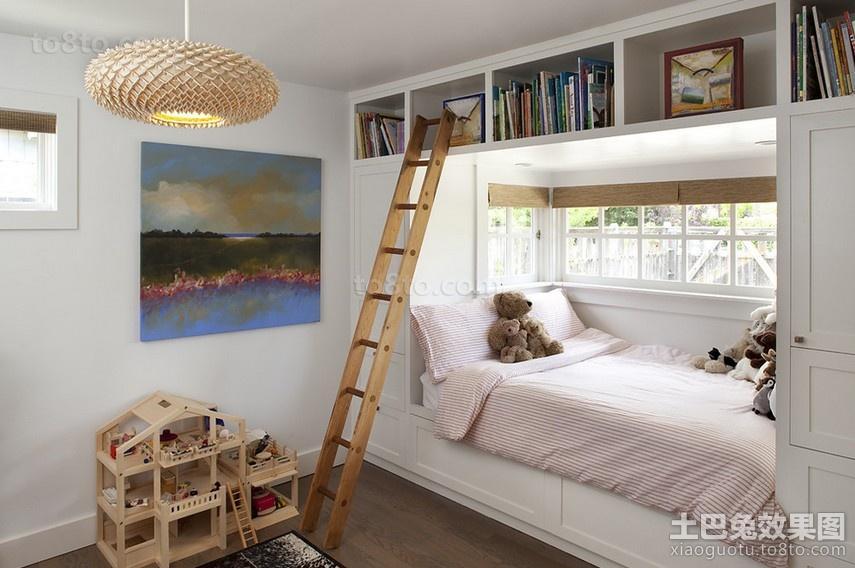 感觉很现代的欧式风格儿童房装修效果图大全2014图片