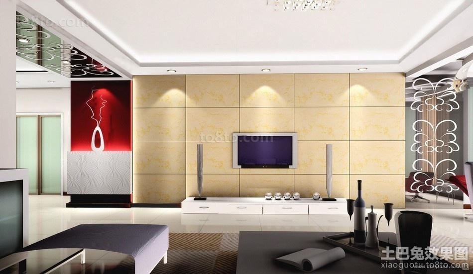 大理石电视背景墙效果图