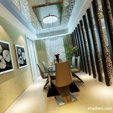 精选128平米四居餐厅混搭装修图片大全