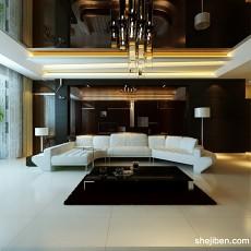 精美130平方四居客厅混搭装修效果图