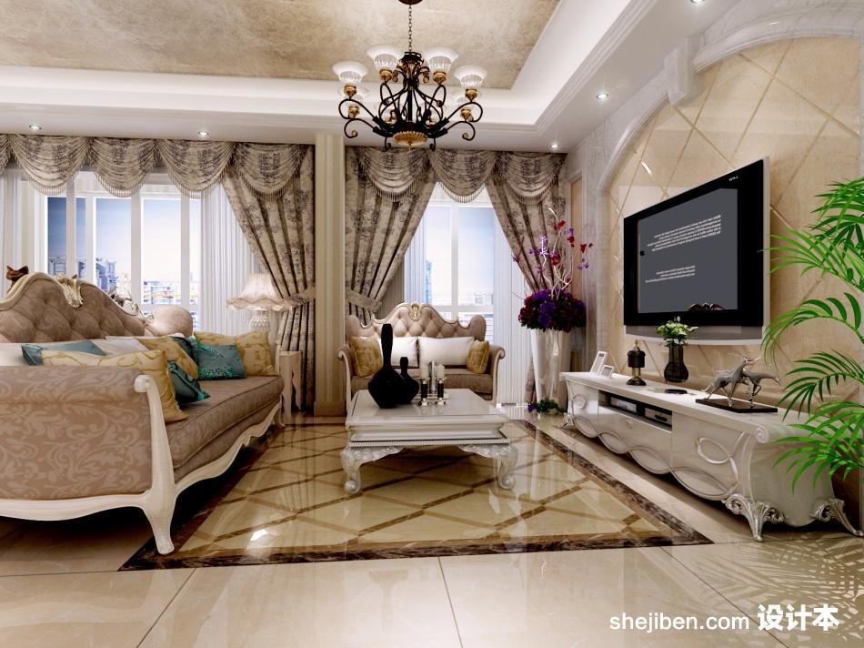 面积126平混搭四居客厅装修实景图片