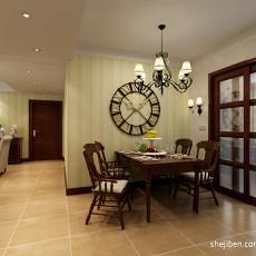 热门106平大小客厅三居混搭装修设计效果图片