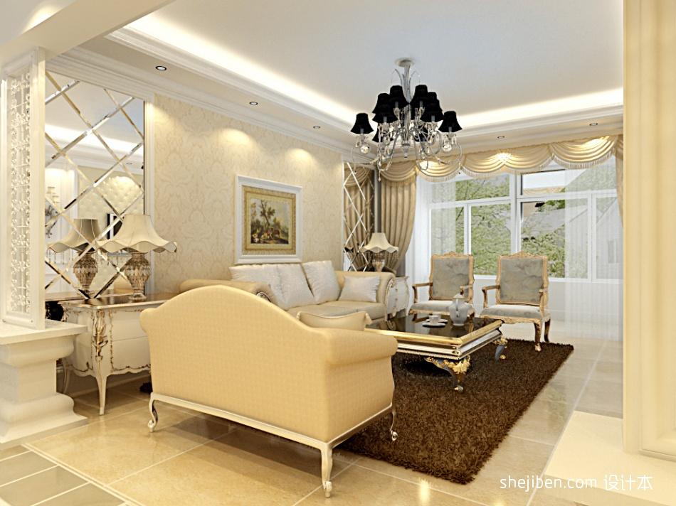 精美132平米混搭复式客厅效果图片大全
