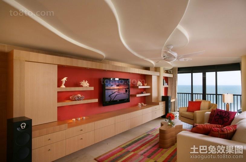 四室两厅装修效果图 2012客厅电视背景墙效果图