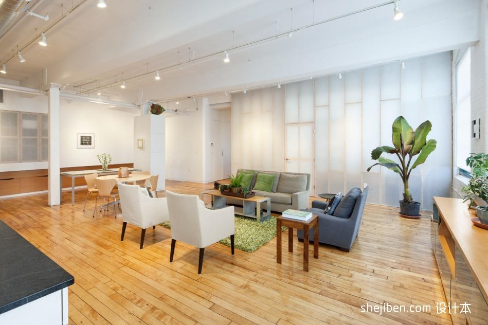 现代客厅实木地板装修设计效果图片