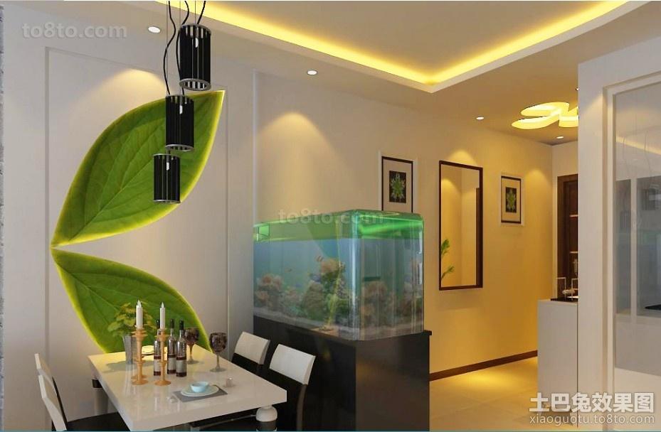 现代简约装修风格 简约风格装修效果图餐厅吊顶图片