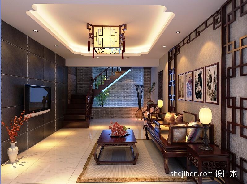 中式家装客厅图册