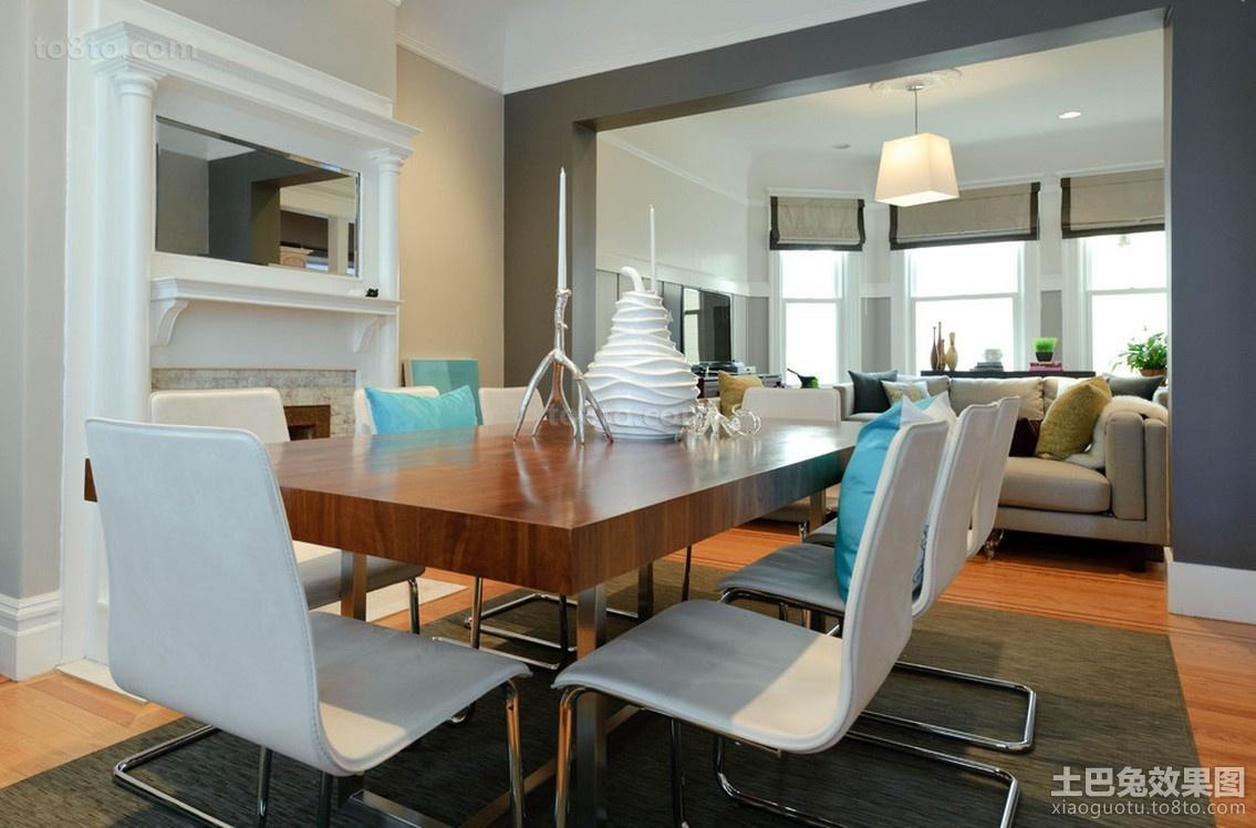 室内设计现代简约风格餐厅效果图