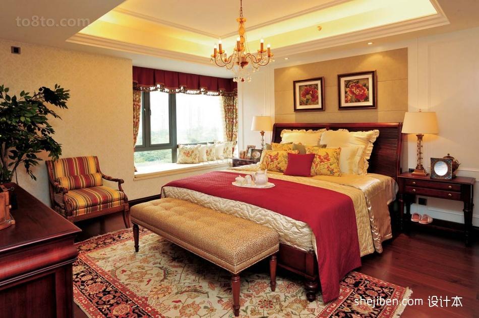 主卧室装修效果图大全2012图片 美式风格主卧室装饰图片