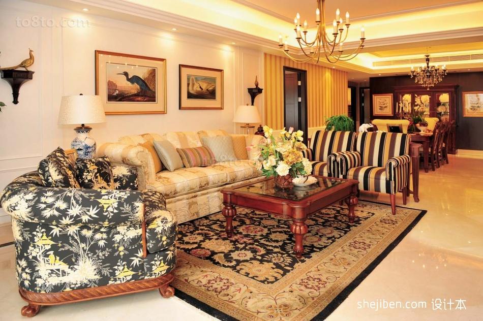 欧式华丽的客厅装修效果图