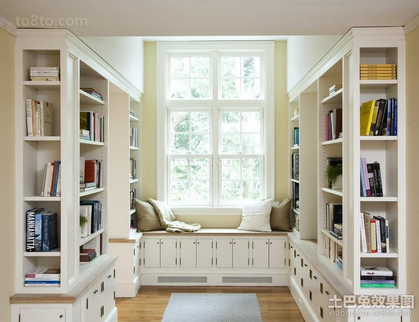 飘窗改书桌  美式风格书房飘窗效果图