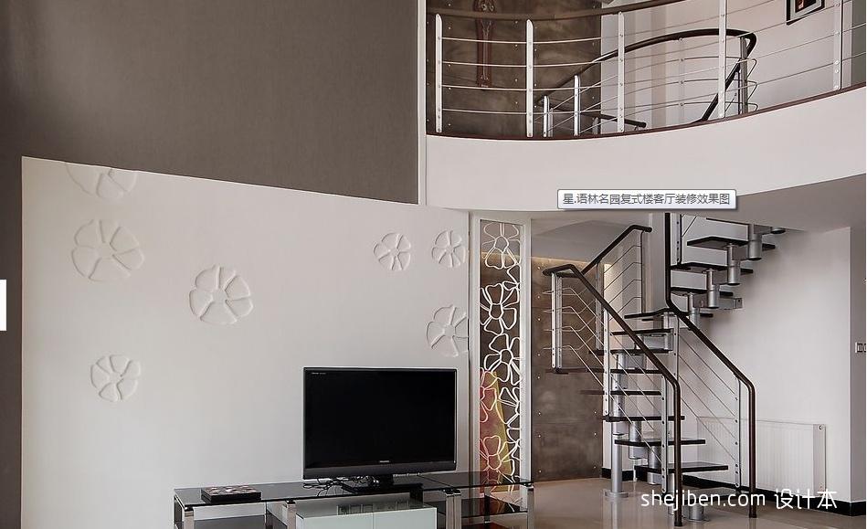 精选面积118平复式客厅混搭装饰图