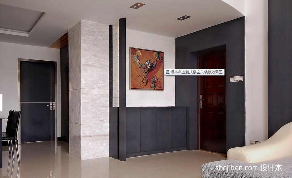 精美面积129平复式客厅混搭装修效果图片