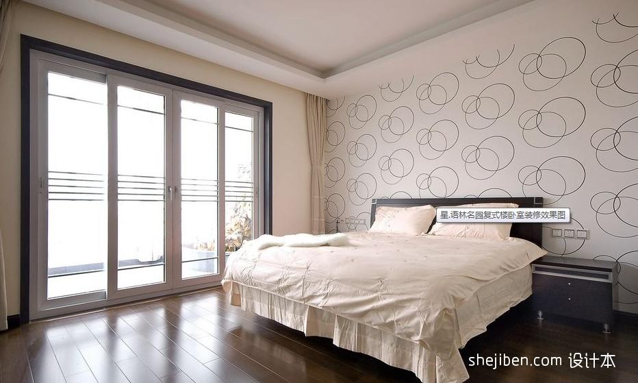 112平米混搭复式客厅装修图片欣赏