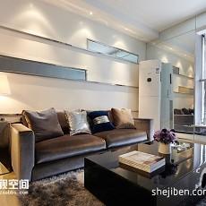 精选大小71平现代二居客厅装饰图片