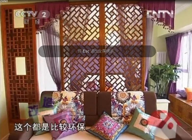 交换空间东南亚风格客厅沙发隔断装修效果图