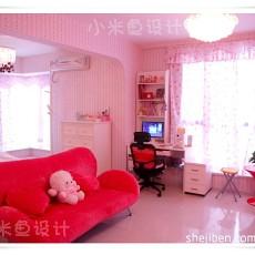 88平米混搭小户型客厅设计效果图