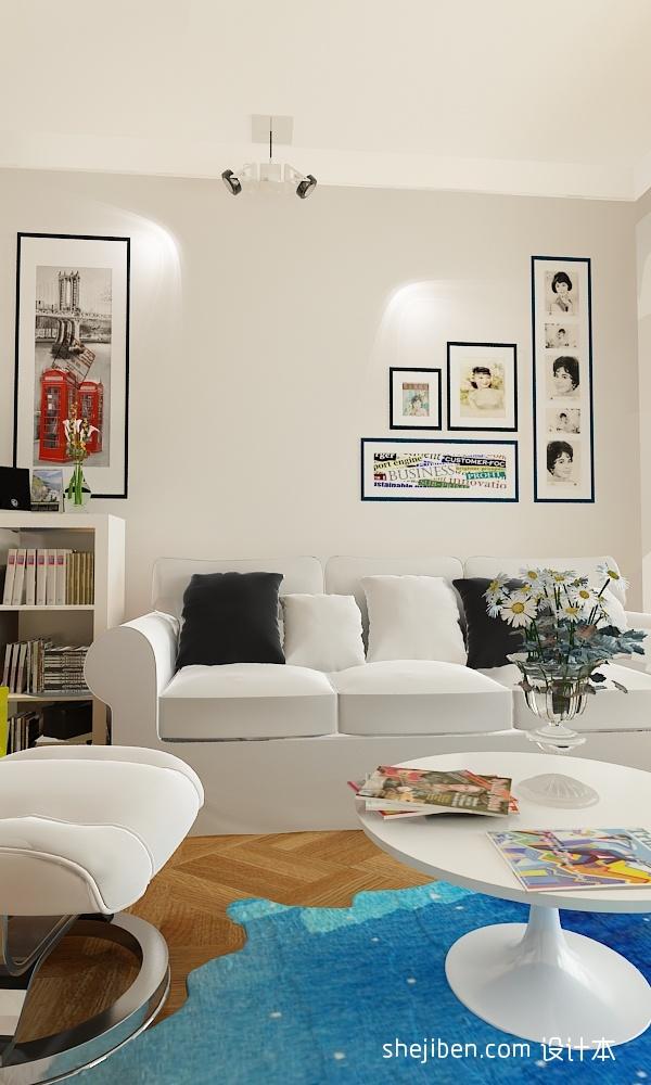 2018精选84平米二居客厅混搭装修设计效果图