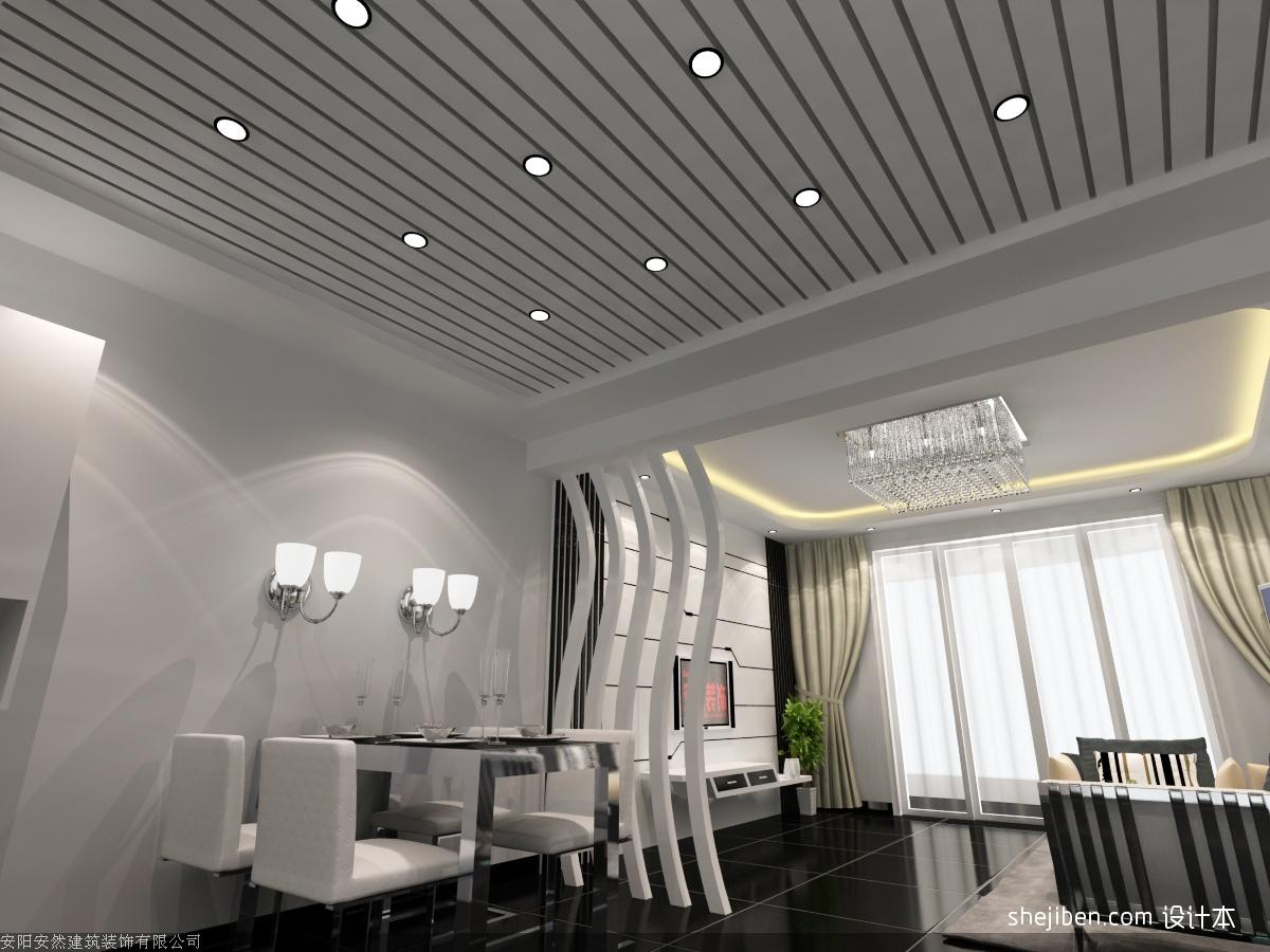 面积144平混搭四居客厅装修图