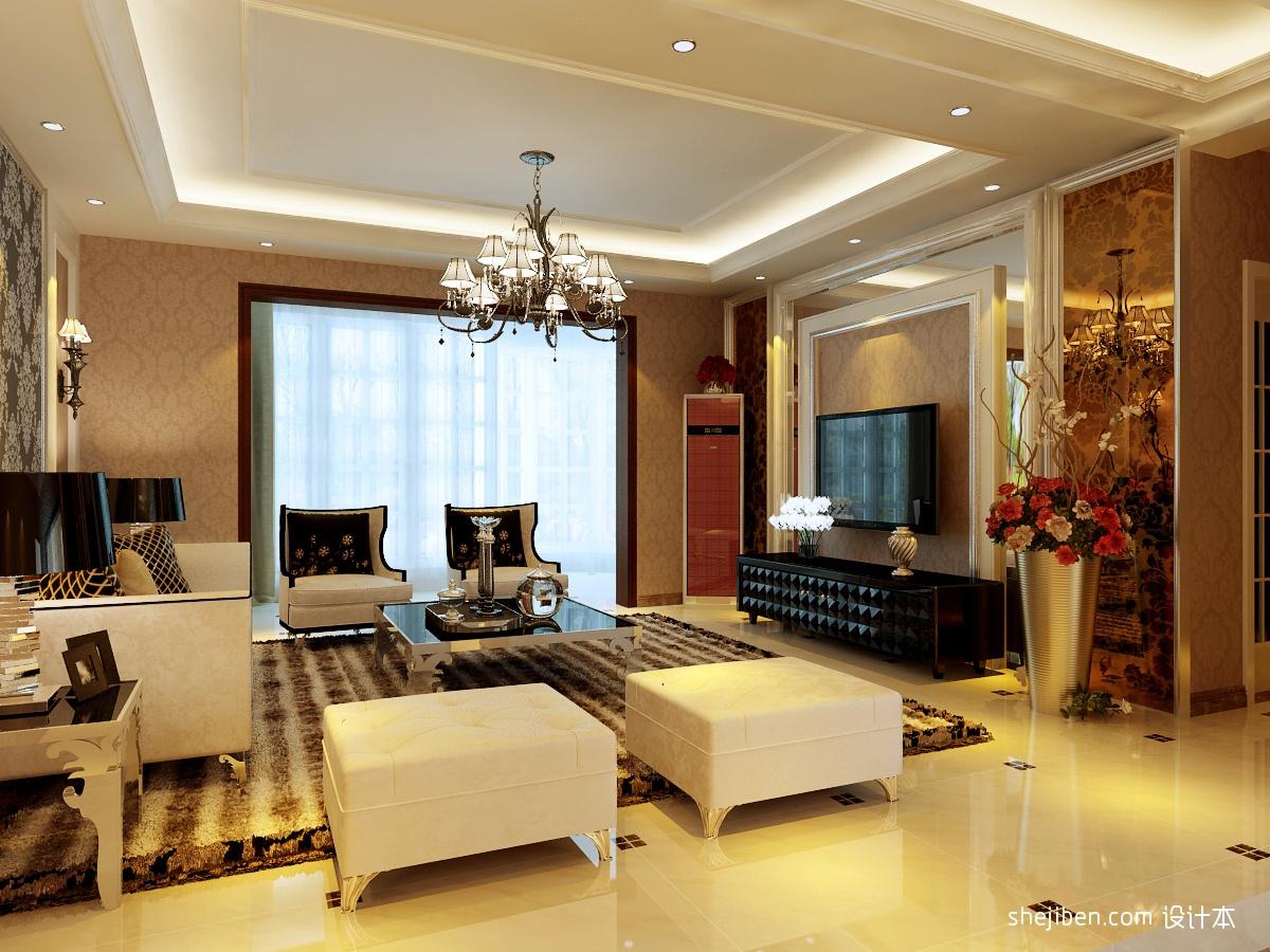 精美140平米四居客厅混搭效果图