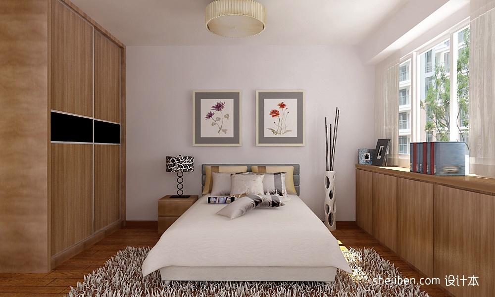 现代时尚装潢客厅案例