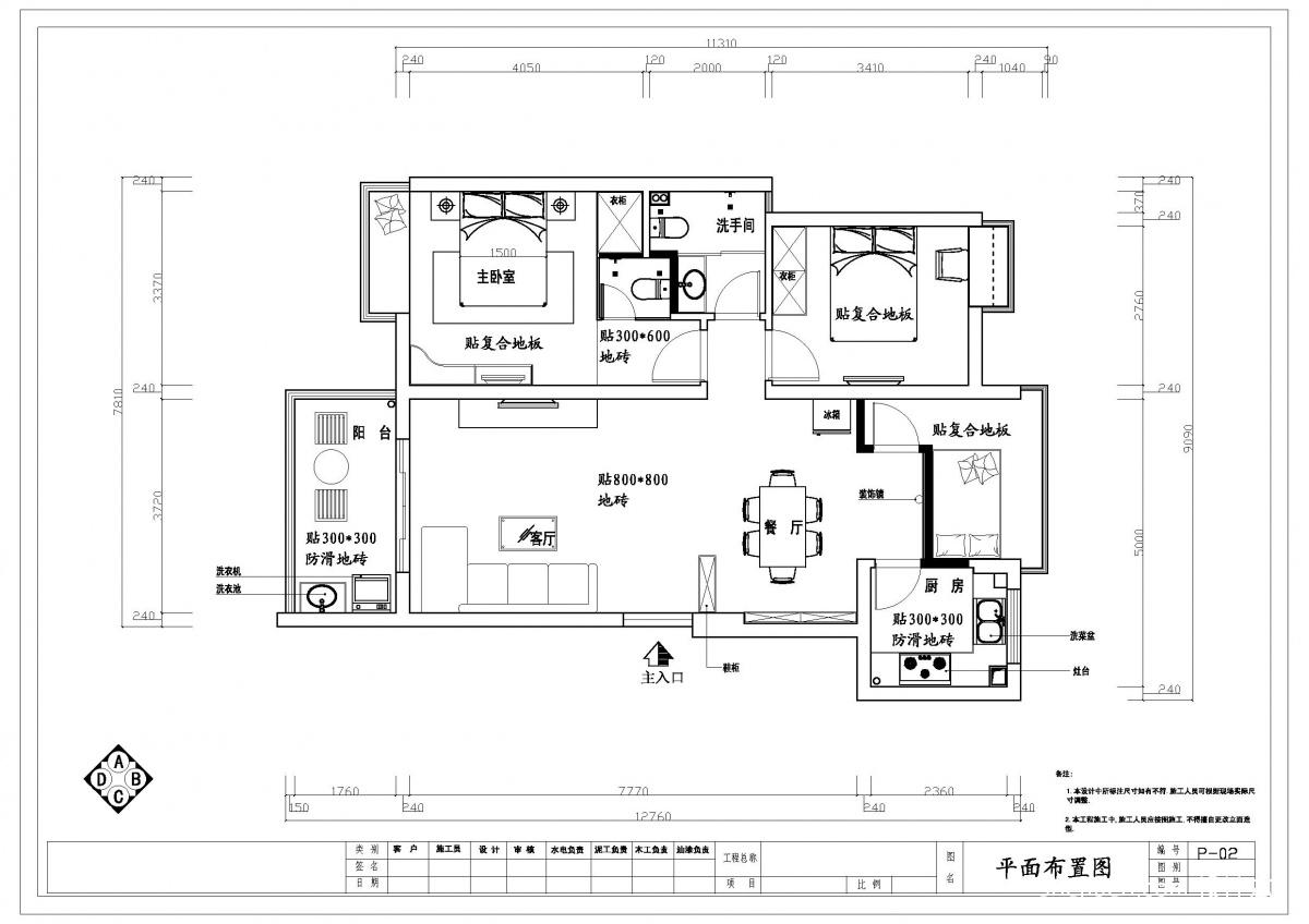2018135平米现代别墅卧室装修设计效果图片大全