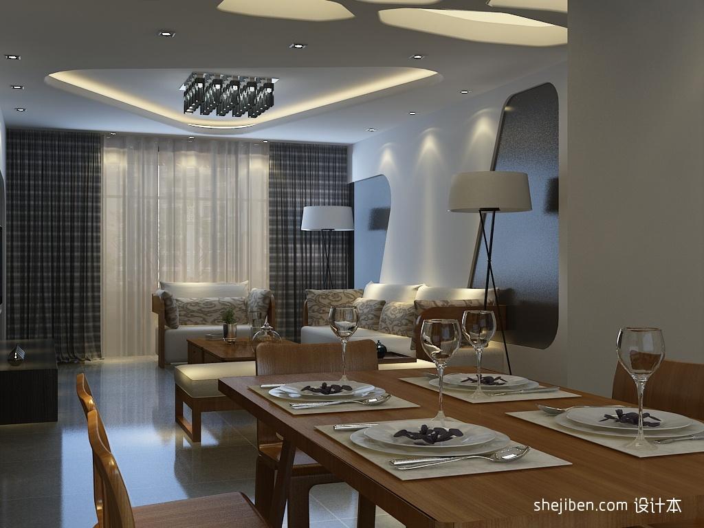 2018面积92平现代三居餐厅装修设计效果图片欣赏