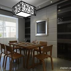 96平米三居餐厅现代装修实景图片欣赏