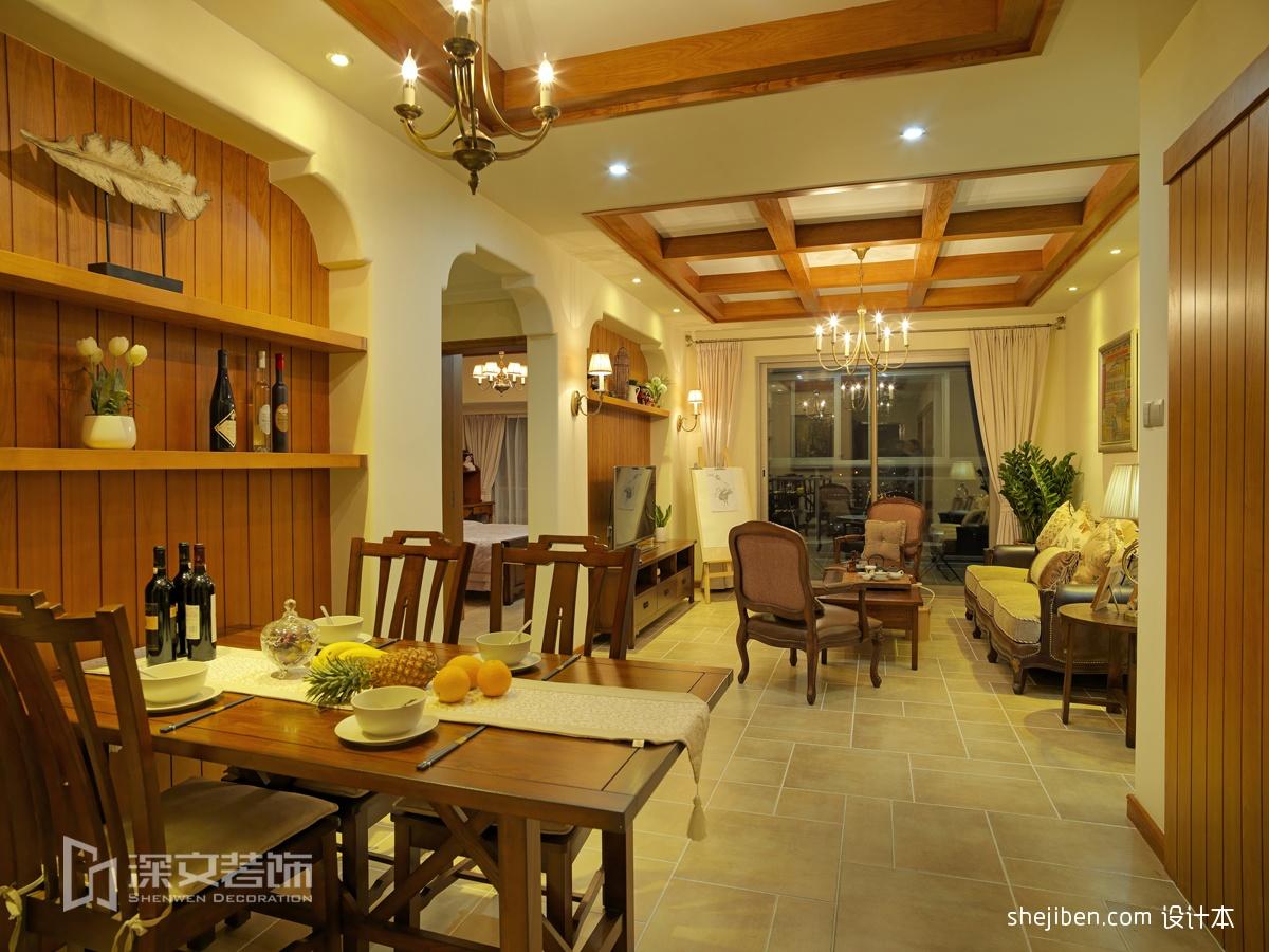 田园风格餐厅客厅