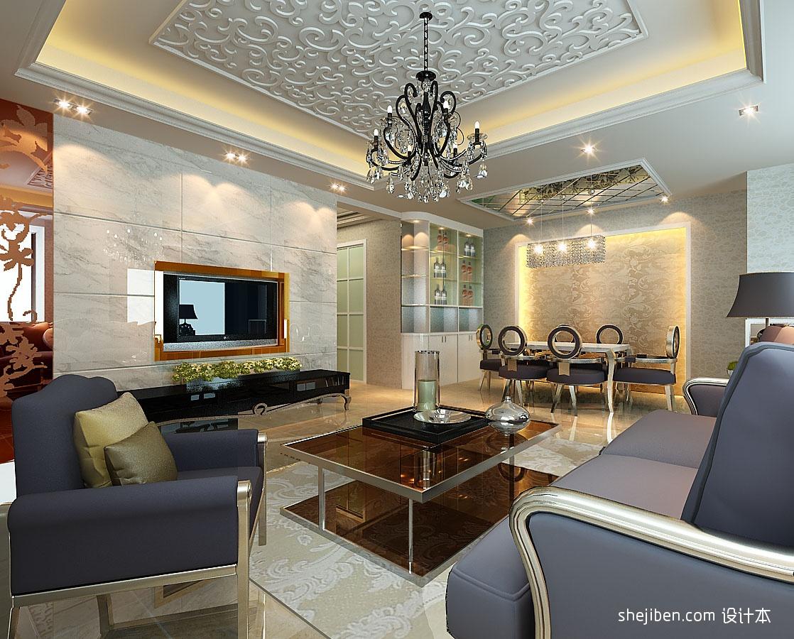 精选131平米四居客厅混搭装修效果图片欣赏