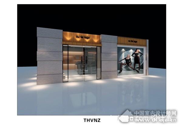 气质现代化客厅装修效果图