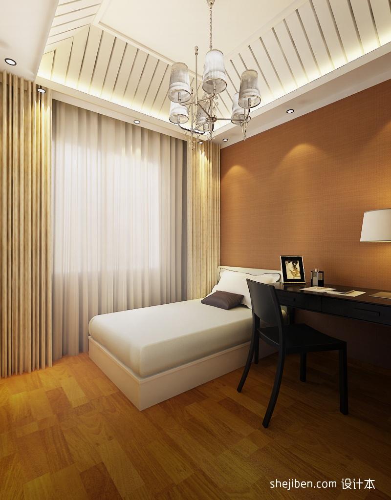 热门96平米三居客厅现代装修效果图片