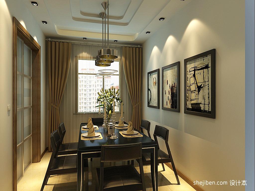 102平方三居客厅现代装饰图片大全