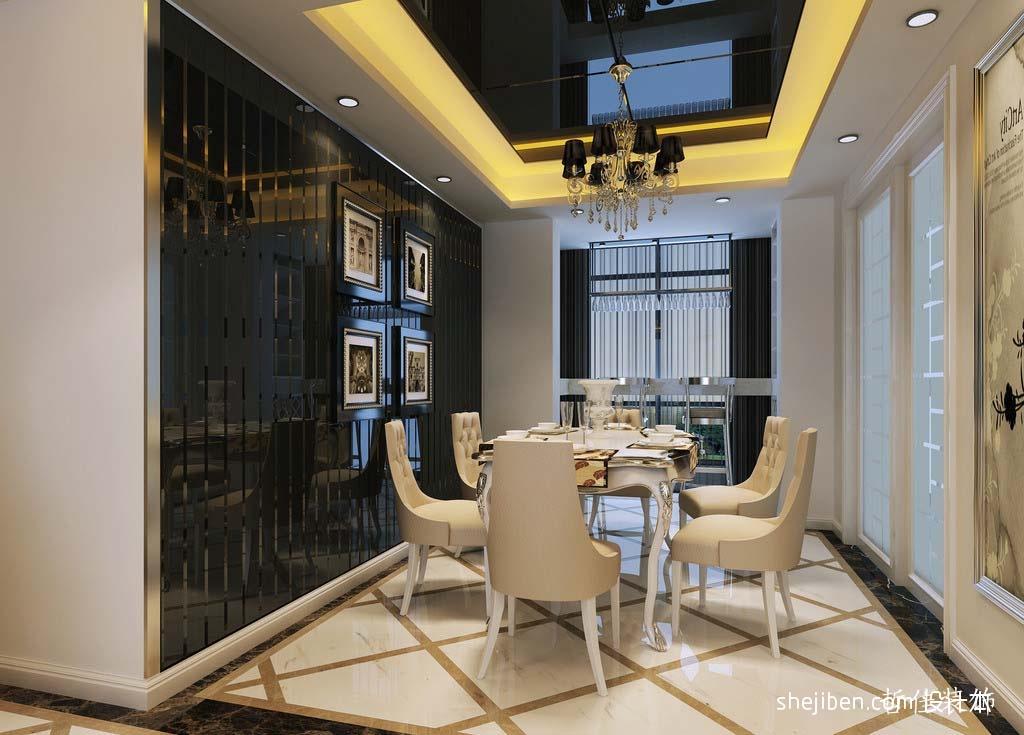 2018精选128平米四居客厅混搭装修设计效果图