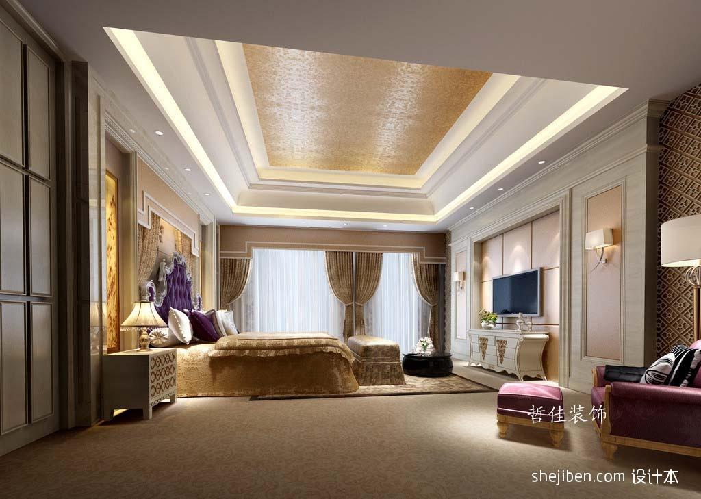 125平方四居客厅混搭装修实景图片