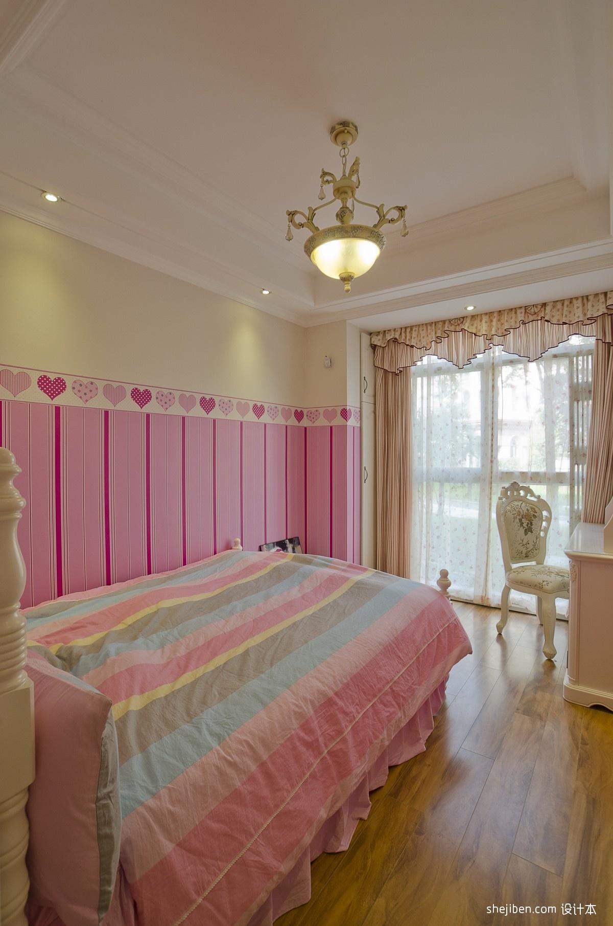 三居室时尚经典女孩房落地窗装修效果图片