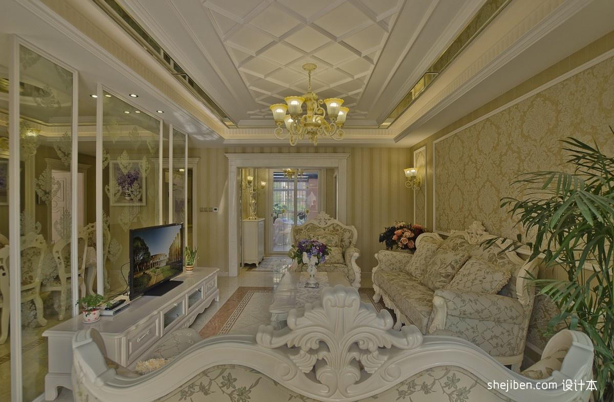 纯欧式家装客厅墙纸
