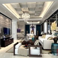 面积109平欧式三居客厅效果图片