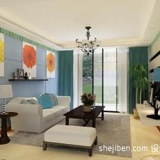 热门面积84平地中海二居客厅装修实景图片欣赏