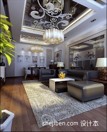 大小115平混搭四居客厅装饰图片欣赏