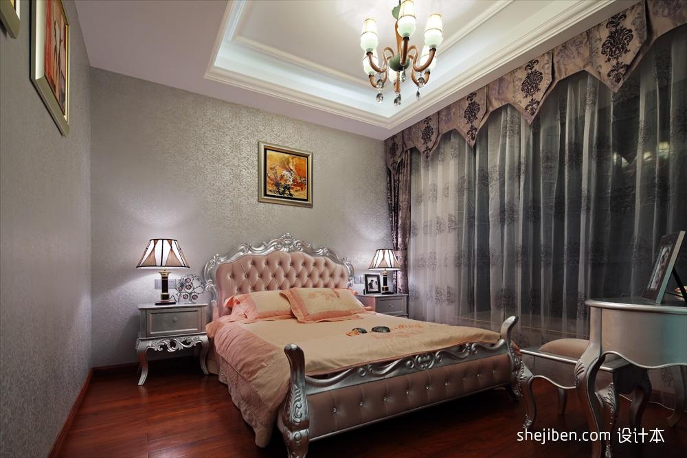 女孩房飘窗壁纸主卧室吊顶装修效果图