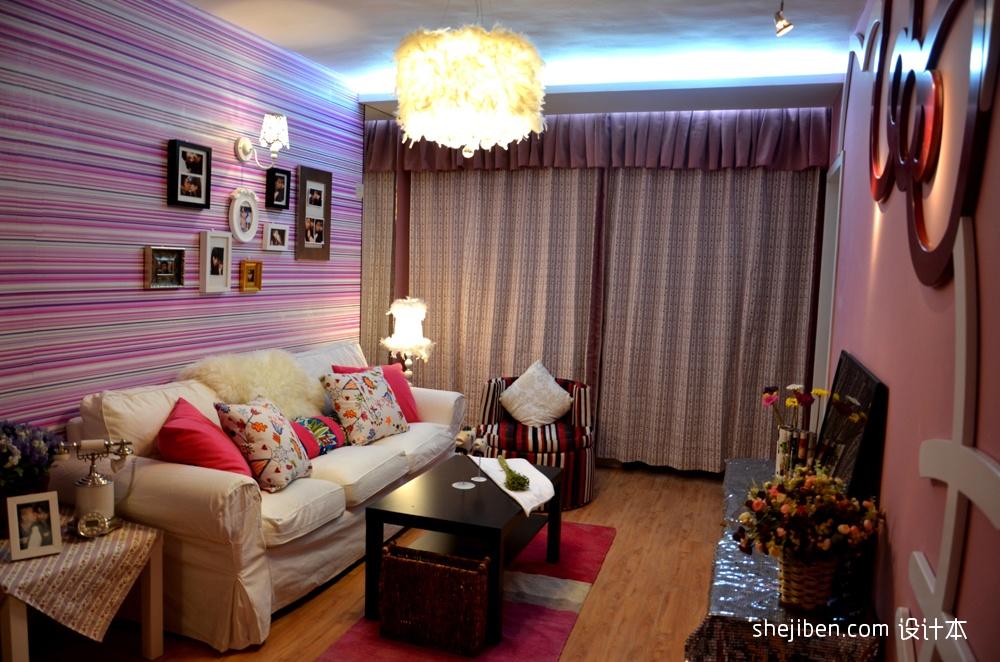 热门面积87平小户型客厅混搭装修效果图片