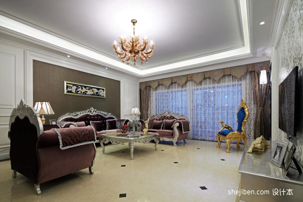 歐式客廳沙發背景墻效果圖