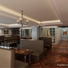 咖啡厅装修设计图