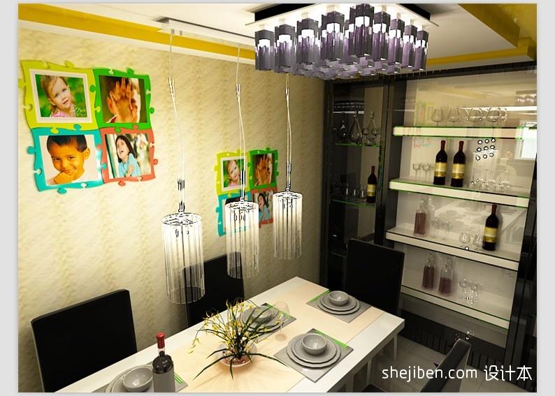 77平米混搭小户型客厅装修设计效果图片大全